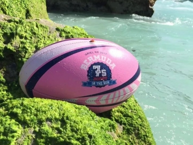 Custom Rugby Ball